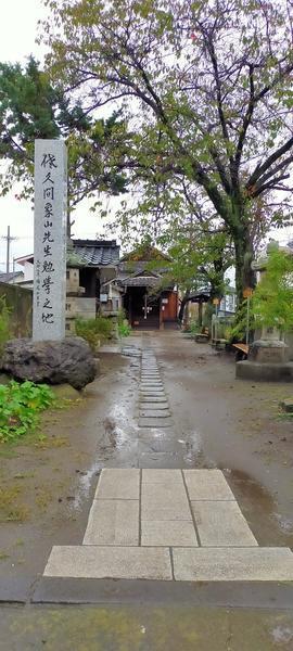f:id:uchikoyoga:20201023114056j:plain
