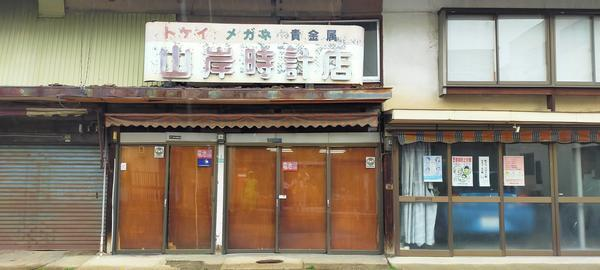 f:id:uchikoyoga:20201023114116j:plain
