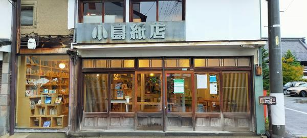 f:id:uchikoyoga:20201023114258j:plain
