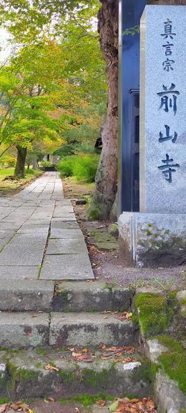 f:id:uchikoyoga:20201023114844j:plain