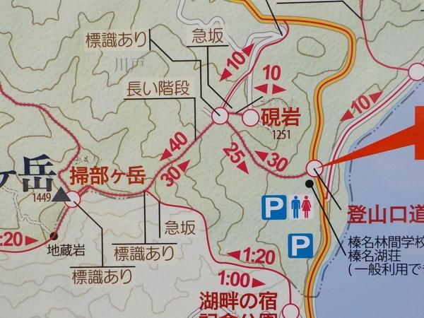 f:id:uchikoyoga:20201116081103j:plain