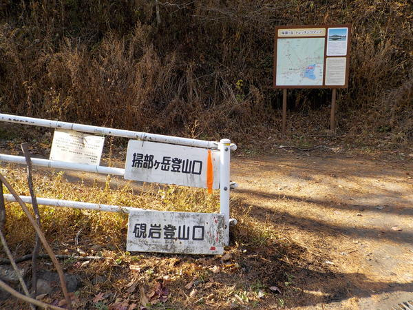 f:id:uchikoyoga:20201116081337j:plain