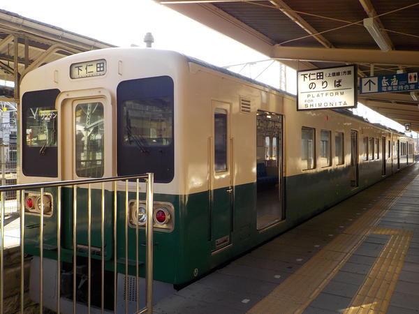 f:id:uchikoyoga:20201116083051j:plain