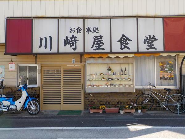 f:id:uchikoyoga:20201116083115j:plain
