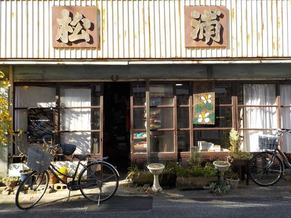 f:id:uchikoyoga:20201116083122j:plain