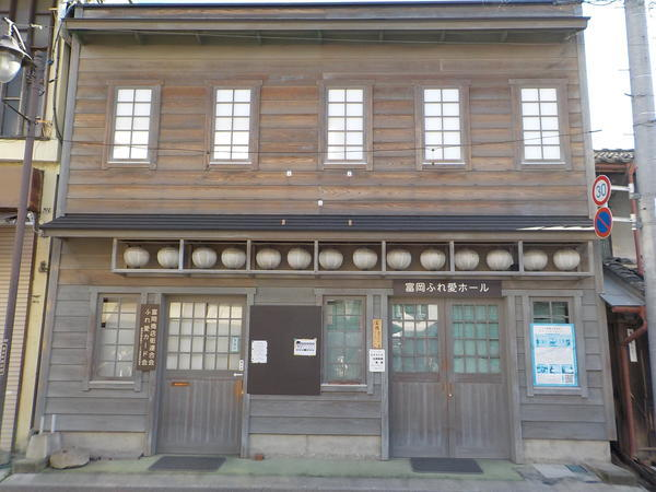 f:id:uchikoyoga:20201116083153j:plain