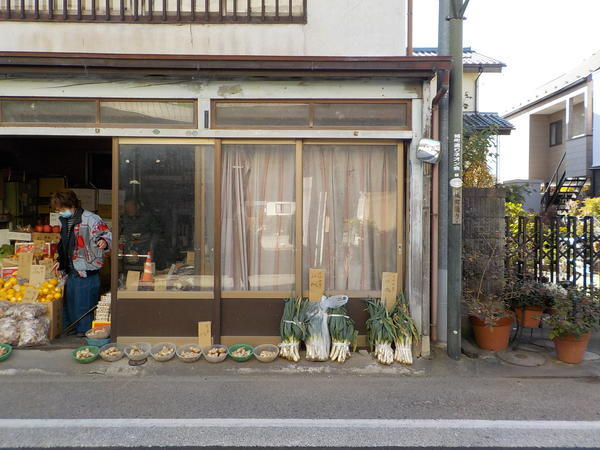 f:id:uchikoyoga:20201116083243j:plain