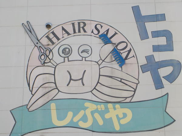 f:id:uchikoyoga:20201116083257j:plain