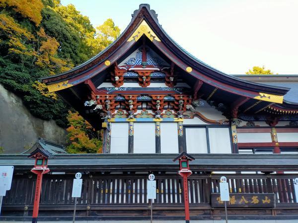 f:id:uchikoyoga:20201116083941j:plain