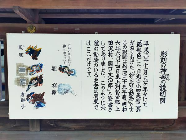 f:id:uchikoyoga:20201116083953j:plain