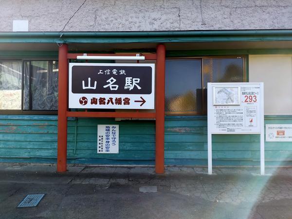 f:id:uchikoyoga:20201116084215j:plain