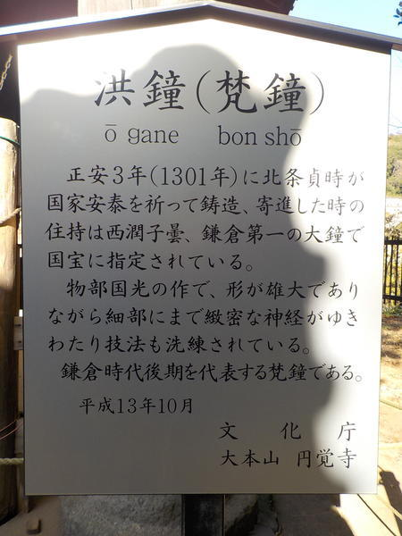 f:id:uchikoyoga:20201226144509j:plain