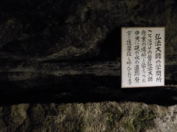 f:id:uchikoyoga:20201228212042j:plain