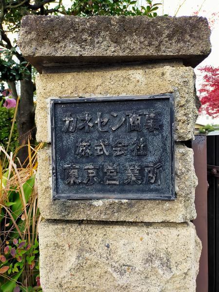 f:id:uchikoyoga:20201231200332j:plain