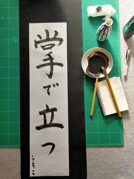 f:id:uchikoyoga:20210102234239j:plain