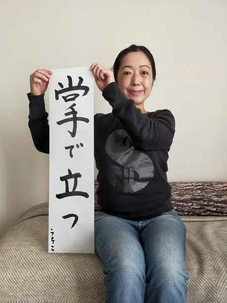 f:id:uchikoyoga:20210102234251j:plain