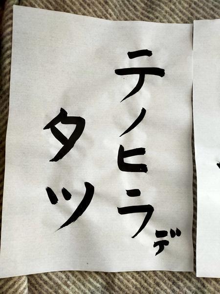 f:id:uchikoyoga:20210102234316j:plain