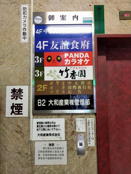 f:id:uchikoyoga:20210110133810j:plain
