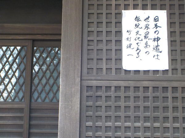 f:id:uchikoyoga:20210110151012j:plain