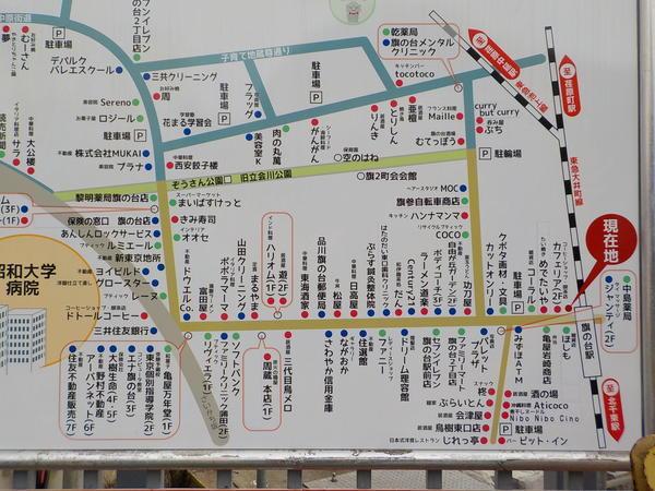 f:id:uchikoyoga:20210110161917j:plain