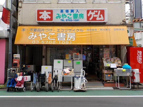 f:id:uchikoyoga:20210110162002j:plain
