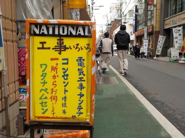 f:id:uchikoyoga:20210110162009j:plain