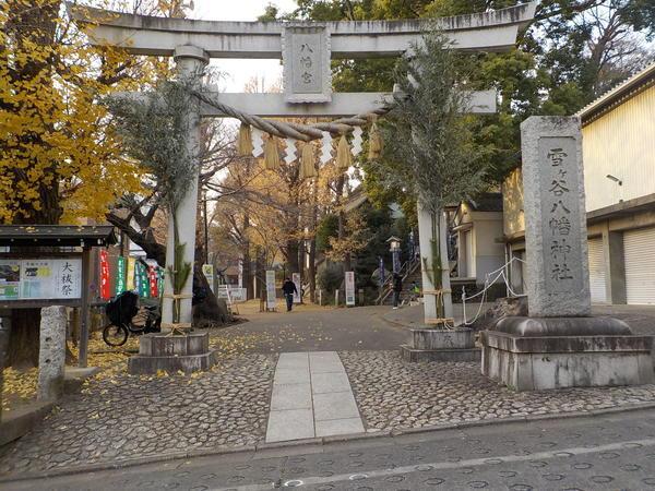 f:id:uchikoyoga:20210110211650j:plain
