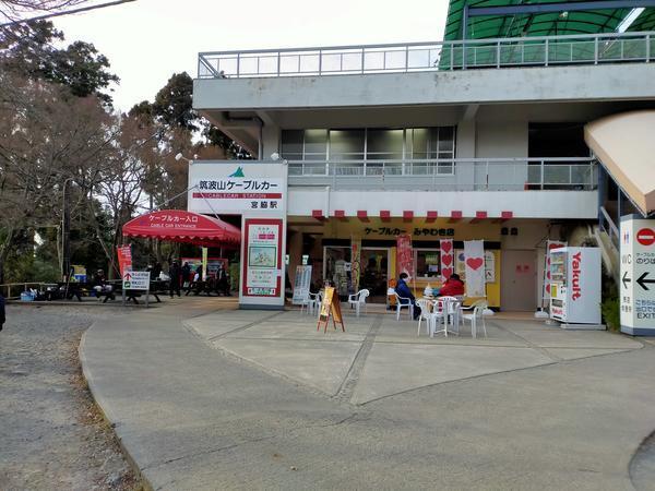 f:id:uchikoyoga:20210115194627j:plain