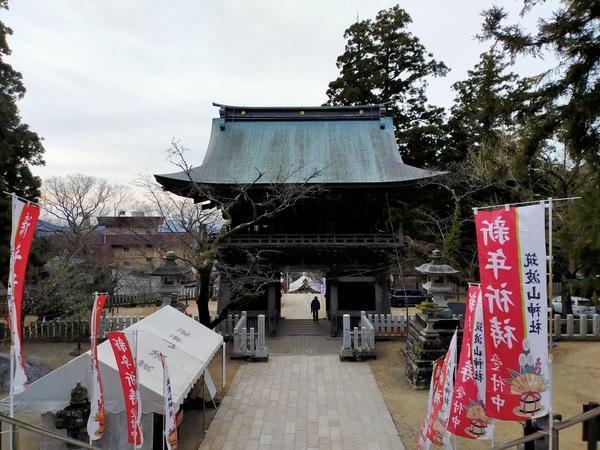 f:id:uchikoyoga:20210122201129j:plain