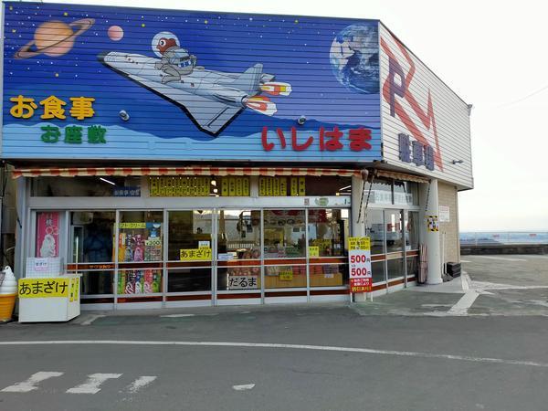 f:id:uchikoyoga:20210122201232j:plain
