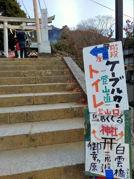 f:id:uchikoyoga:20210122201245j:plain