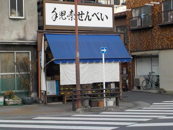 f:id:uchikoyoga:20210122215502j:plain