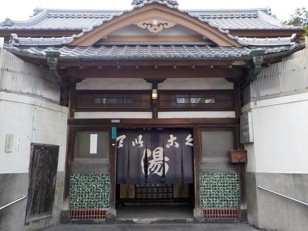 f:id:uchikoyoga:20210122215930j:plain