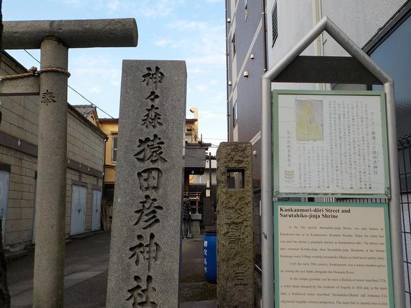 f:id:uchikoyoga:20210122215949j:plain