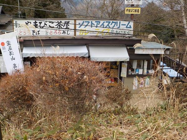 f:id:uchikoyoga:20210122232416j:plain
