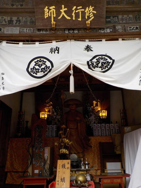 f:id:uchikoyoga:20210122232424j:plain