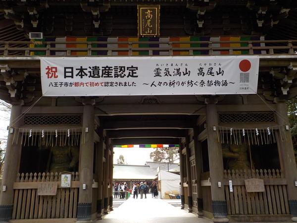f:id:uchikoyoga:20210122232456j:plain