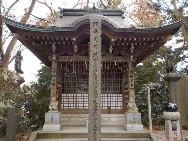 f:id:uchikoyoga:20210122232512j:plain