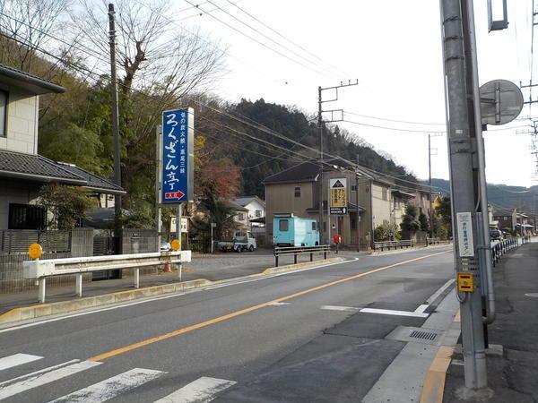 f:id:uchikoyoga:20210122232619j:plain