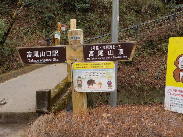 f:id:uchikoyoga:20210122232706j:plain