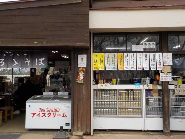 f:id:uchikoyoga:20210122232742j:plain