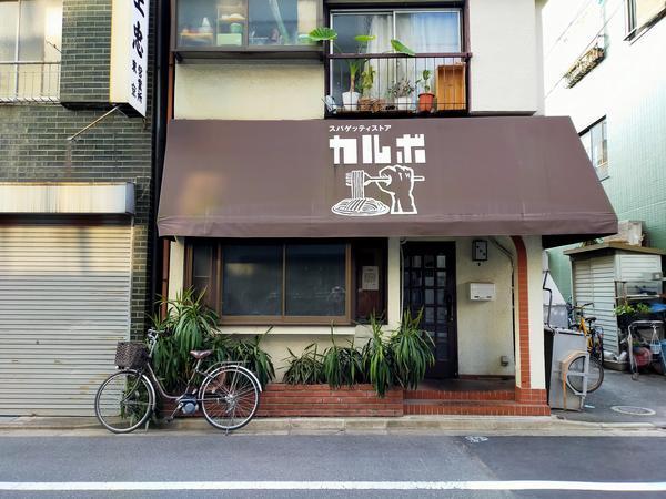 f:id:uchikoyoga:20210207231654j:plain