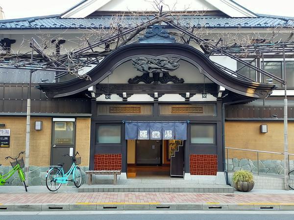 f:id:uchikoyoga:20210207231801j:plain