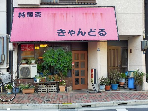 f:id:uchikoyoga:20210207231814j:plain