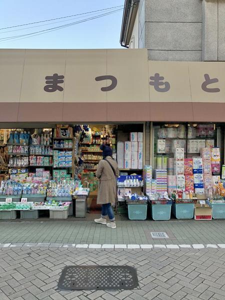 f:id:uchikoyoga:20210219161754j:plain