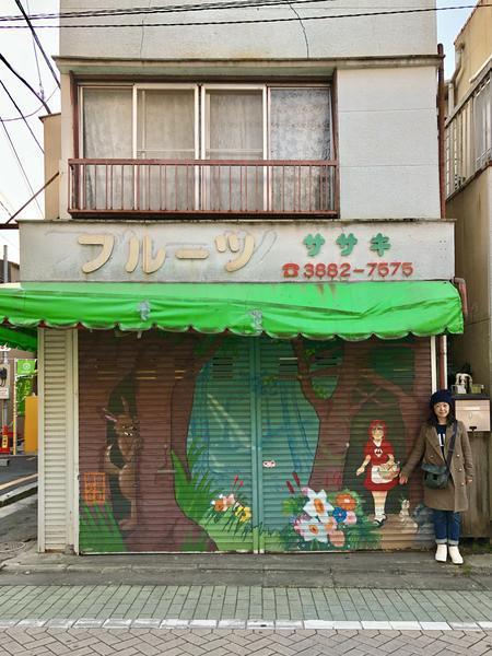 f:id:uchikoyoga:20210219161806j:plain