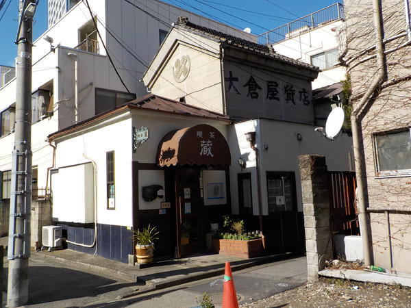f:id:uchikoyoga:20210219161820j:plain