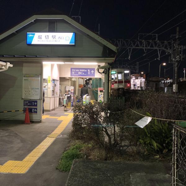 f:id:uchikoyoga:20210219173656j:plain