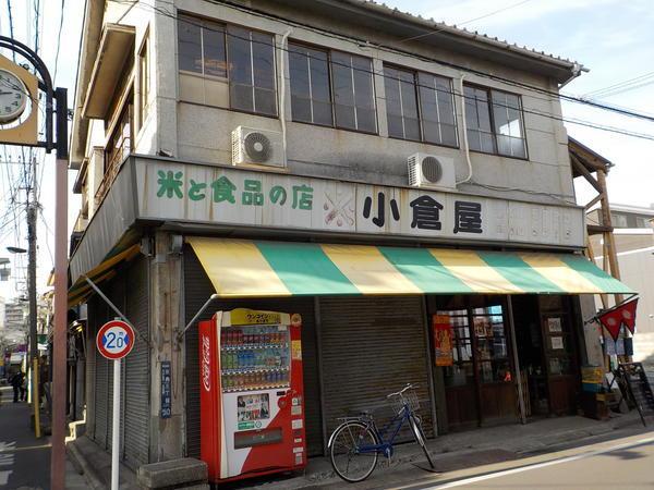 f:id:uchikoyoga:20210219195830j:plain