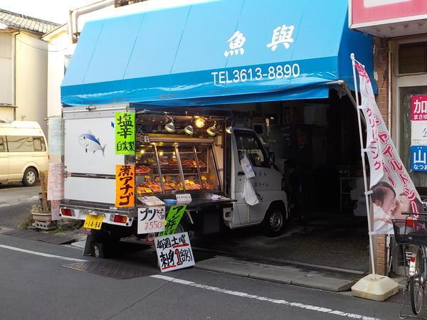 f:id:uchikoyoga:20210219195922j:plain